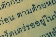 Thai Language